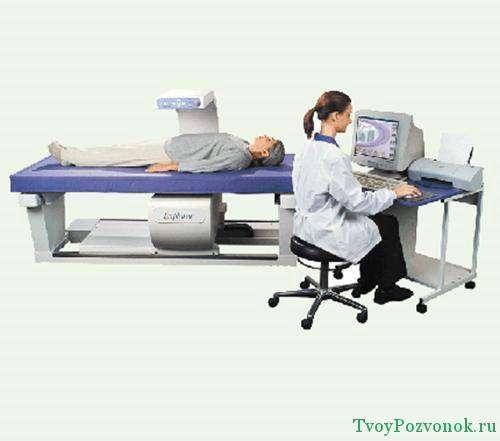 Аппарат для проведения денситометрии
