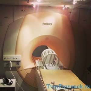Аппарат для проведения МРТ диагностики