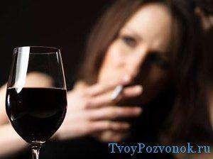 Алкоголь и курение - привычки при которых ухудшается усвоение кальция