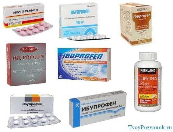 Разновидности упаковок ибупрофена