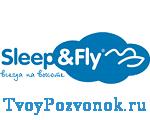 Компания Sleep&Fly