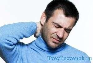 Вертеброгенная цервикалгия - как облегчить боль?