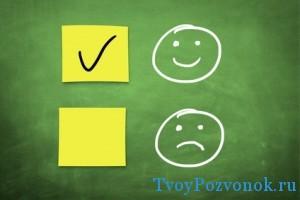 Положительные и отрицательные отзывы людей