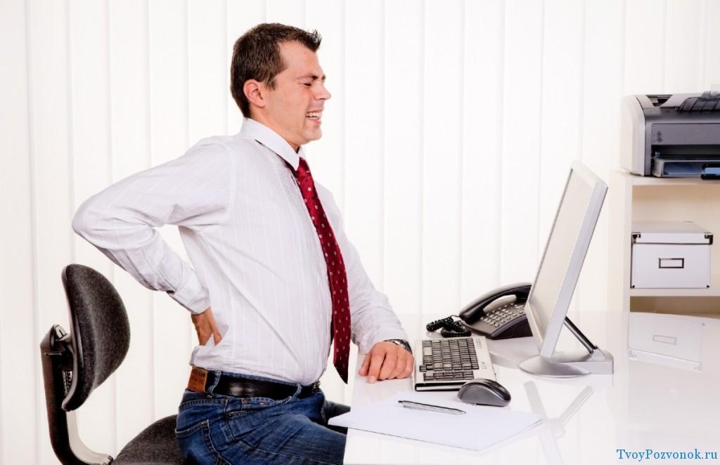 Перенапряжение позвоночника на сидячей работе