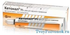 Крем/гель кетонал - препарат от болей в спине