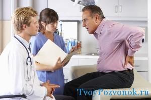 Важно немедленно обратиться к врачу