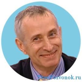 Доктор Попов