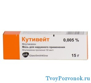 Кутивейт - инструкция по применению препарата