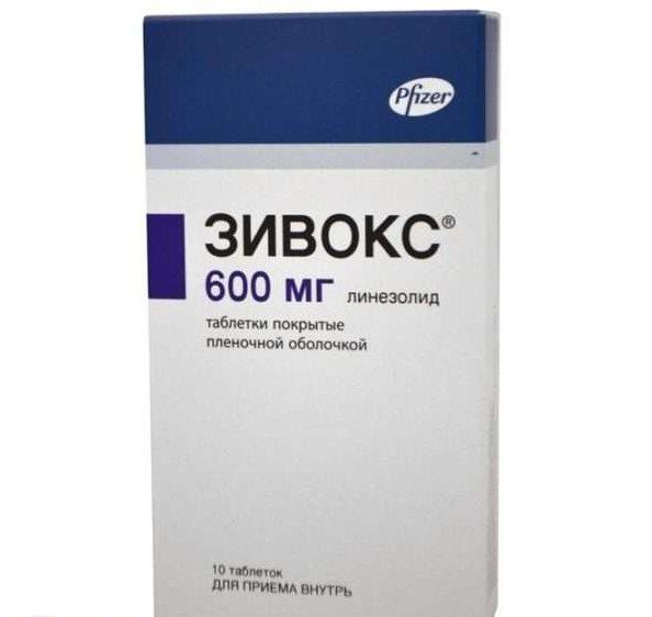 Зивокс - упаковка 600мг