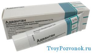 Адвантан - эмульсия для наружного применения