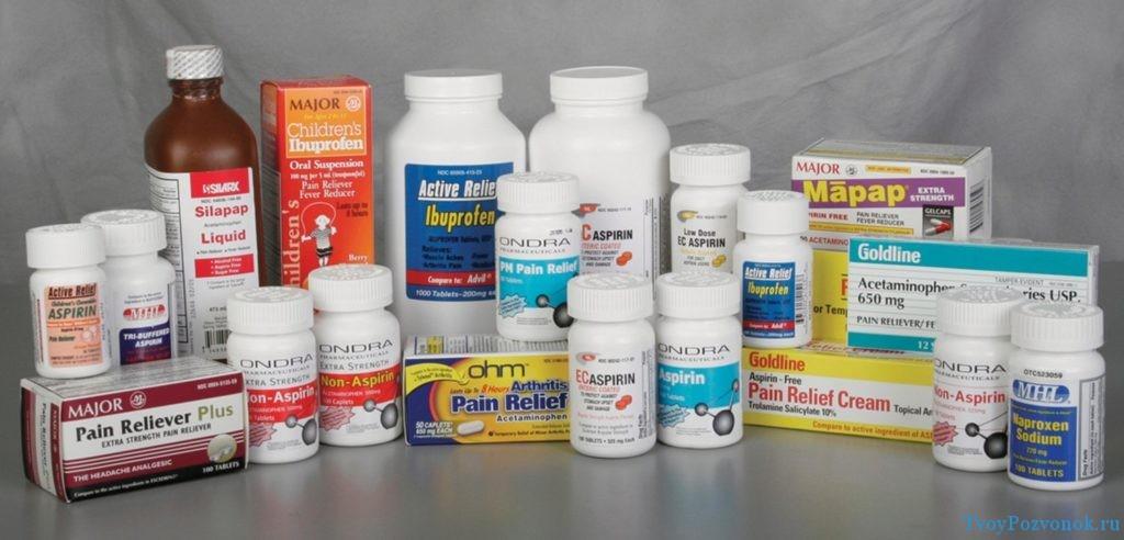 Препараты в составе которых содержится ацетаминофен