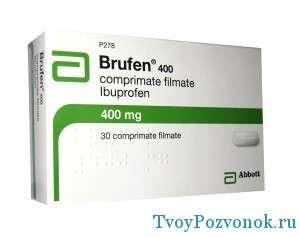 Бруфен - упаковка 400мг