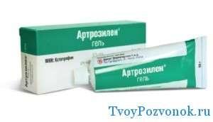 Артрозилен - гель для снятия болей