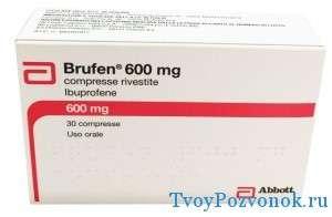 Бруфен - 600мг