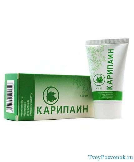 Карипаин - крем