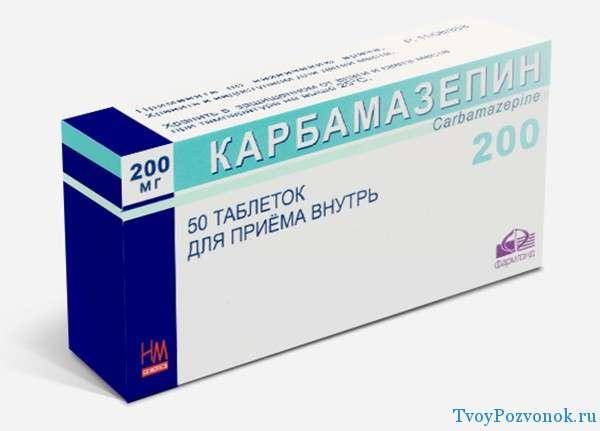 Карбамазепин - препарат для према внутрь