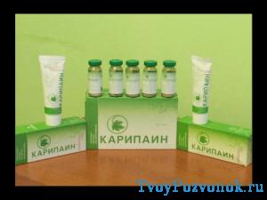 Карипаин крем и ампулы