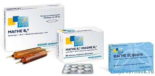 Магне B6 - раствор и таблетки