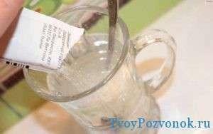 Нимесил - развести порошок на стакан воды