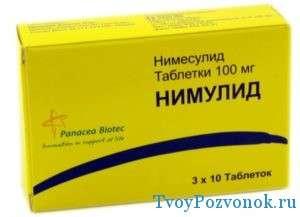 Нимулид в виде таблеток