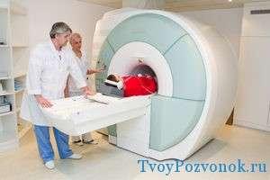 Метод диагностики - МРТ