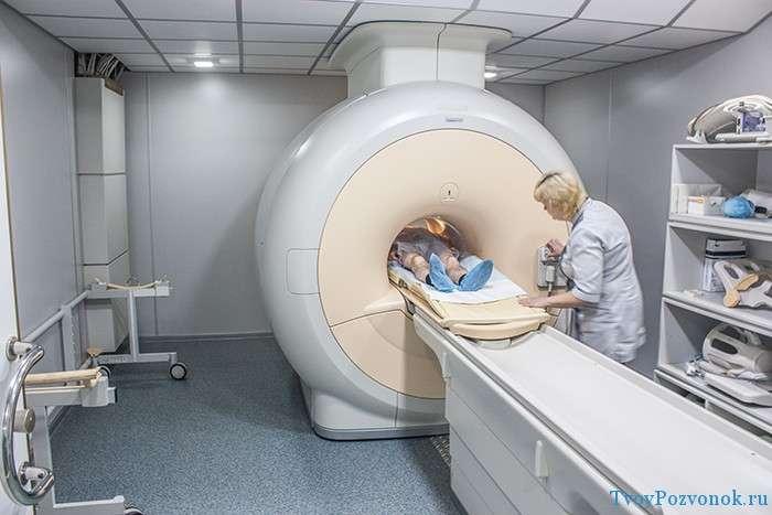 Диагностика МРТ