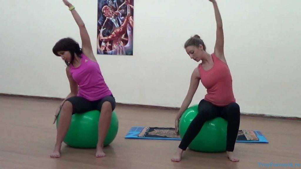 Занятие на гимнастических шарах