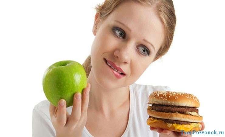 Каким должно быть правильно питание
