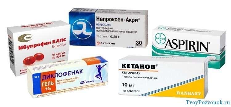 Препараты при лечении