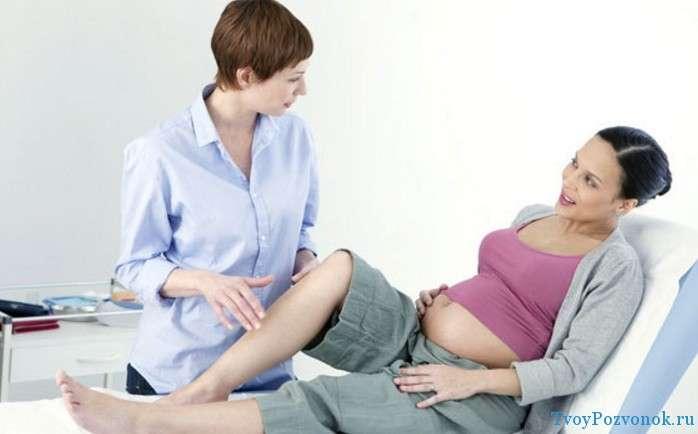 боли в ногах при беременности