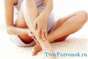 ломит ноги при беременности