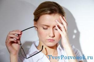 слабость при боли в затылке