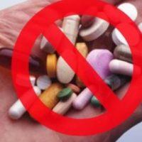 Лекарства при беременности запрещены