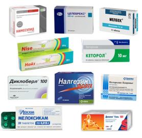 лекарства при ишиасе