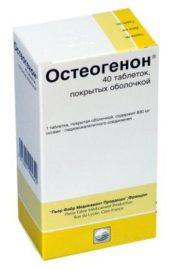 Остеогенон